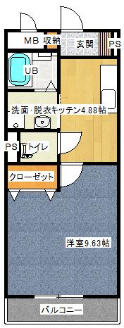 荒木マンション(仮)
